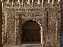 View of Alhambra interiors in Granada, Spain Stock Photo
