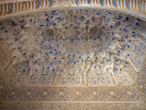 View from within the Alhambra Palace, Granada Stock Photo