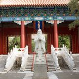 View of ancient Confucian temple Royalty Free Stock Images