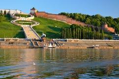 View of the ancient Russian city Nizhny Novgorod Royalty Free Stock Photo