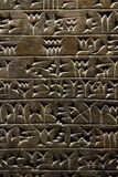Ancient Sumerian cuneiform writing. View of ancient Sumerian cuneiform writing engraved in a stone Stock Photo