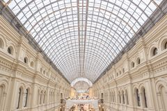 View of the arched glass roof inside department store Stock Photo