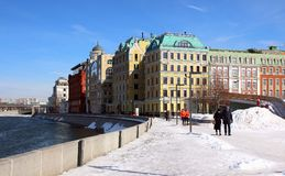 View of the Architectural Ensemble on the Yakimanskaya Embankment Royalty Free Stock Photo