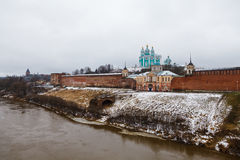 View Of The Assumption Cathedral. Smolensk. Royalty Free Stock Images
