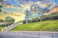 Smolensk View Cathedral. View of the Assumption Cathedral. Smolensk, Russia in 2020