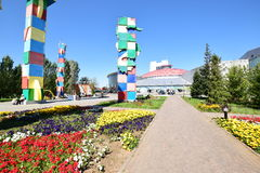 A view in Astana Royalty Free Stock Photography