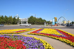A view in Astana Stock Photo