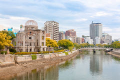 View on the atomic bomb dome in Hiroshima Japan. UNESCO World Heritage Site Royalty Free Stock Photos