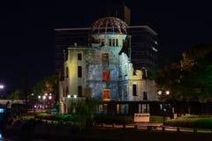 Hiroshima city in Chugoku region of Japan Honshu Island. Famous atomic bomb dome. View on the atomic bomb dome in Hiroshima Japan. UNESCO World Heritage Site stock photo