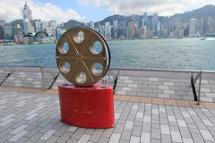 View of The Avenue of Stars in Hong Kong Royalty Free Stock Photography