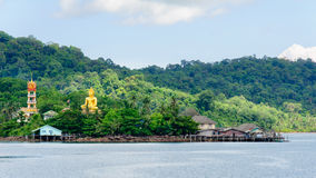 View of Baan Ao Salad port and fishing village on Koh Kood Island, Thailand Stock Photography