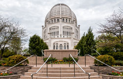View Baha'i House of Worship Royalty Free Stock Images