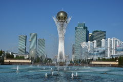 A view of the BAITEREK tower in Astana Royalty Free Stock Image