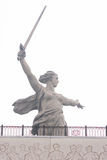 View from the bas-relief on the monument. Volgograd, Russia - 5 November 2015: View from the bas-relief on the monument Motherland calls historical-memorial Stock Image