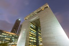 Dubai International Financial Center. The view of the beautiful autumn leaves lighting-up under fall night sky in Tokyo, Japan Royalty Free Stock Images