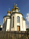 Orthodox church in Ukraine Royalty Free Stock Photos