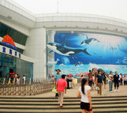 A View of the Beijing Aquarium Royalty Free Stock Photos