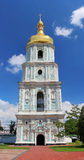 View on bell tower of Saint Sophia Cathedral. In Kiev, Ukraine Stock Photography