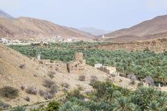 View Birkat al mud Royalty Free Stock Photo