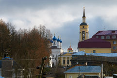 View of Borovsk in autumn Royalty Free Stock Photo