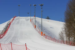 View of ski slope from bottom. Royalty Free Stock Image