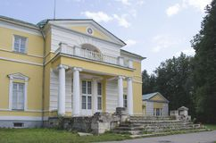 View of Bratsevo manor house Moscow royalty free stock images