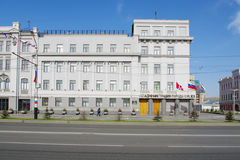 View of building of city administration, Omsk, Russia Royalty Free Stock Image
