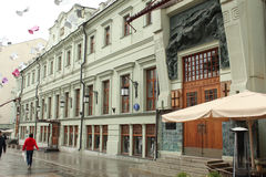 View of the building of the Moscow Art Theatre named after Chekhov, Kamergersky Pereulok Stock Image