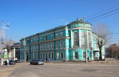 View on the building of the museum of Ilya Glazunov. Royalty Free Stock Photo