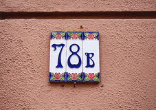 View of a building number (78) royalty free stock photo