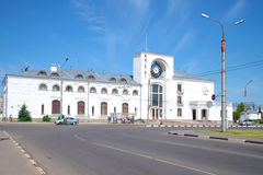 View of the building of the railway station on a sunny june day. Velikiy Novgorod Russia Stock Image