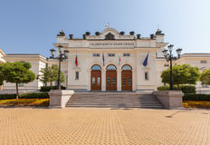 View of the Bulgarian Parliament or National Assembly in Sofia Stock Photos