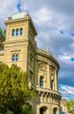 View of the Bundeshaus in Bern Stock Photo