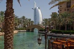 View on Burj Al Arab Stock Photos