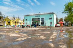 View of Bus Station in Pskov, Russian Federation. Pskov, Russian Federation - May 4, 2018: View of Bus Station in Pskov Royalty Free Stock Photography
