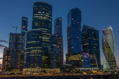 Business center Moscow City evening view. View of Business center Moscow City evening view royalty free stock image