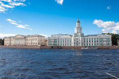 View of Cabinet of curiosities in cloudy summer day. St. Petersburg Royalty Free Stock Photo