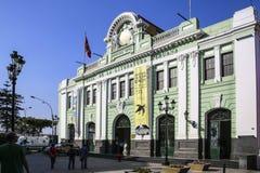 View of the casa de la literatura in Peru Royalty Free Stock Photography