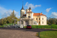 A view of the castle Bip in Pavlovsk, sunny October day. Saint Petersburg Stock Photos