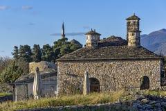 View of the castle of Ioannina, Epirus Stock Image