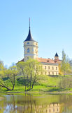 View of the Castle Mariental. View of the Castle Mariental the residence of emperor Paul I in Pavlovsk on the outskirts of St. Petersburg, Russia Royalty Free Stock Photography
