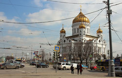 View of the Cathedral of Christ the Savior Royalty Free Stock Photo