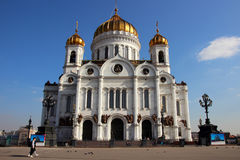View of the Cathedral of Christ the Savior. Royalty Free Stock Photography
