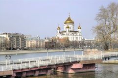 View of the Cathedral of Christ the Savior Royalty Free Stock Images