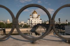 View of the Cathedral of Christ of the Savior stock images