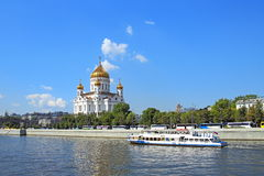 View of the Cathedral of Christ the Saviour in Moscow Royalty Free Stock Images