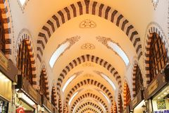View of the ceiling of the building inside the beautiful on the stock photo