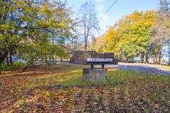 Entrance to Westerplatte in autumn time. Gdansk, Poland - October 31, 2017: Entrance to Westerplatte in autumn time Stock Photo