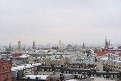 View of the center of Moscow Stock Photo