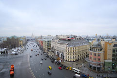 View of the center of Moscow Royalty Free Stock Images